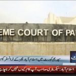 Supreme Court Islamabad Judges transfer case