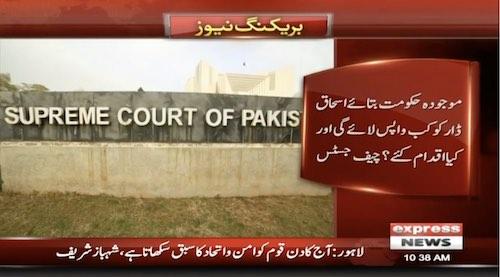 CJP orders to bring Ishaq Dar back within 10 days