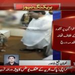 Shopkeepers brutally beat women in Lahore