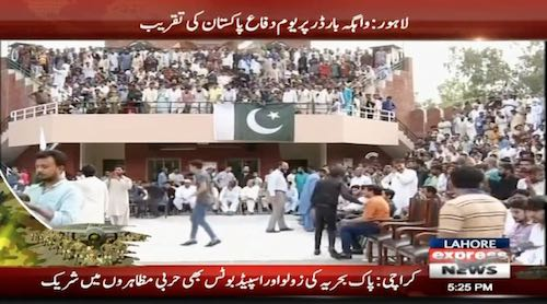 Wagha Border lowering of Flag ceremony Defence Day 6 se