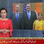 US Secretaries of Defence & State to visit India