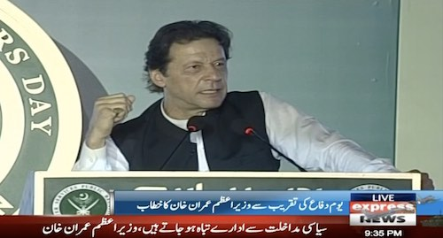 PM Imran Khan addressing Defence Day ceremony at GHQ