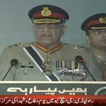 COAS Qamar Javed Bajwa addressing Defence Day ceremony