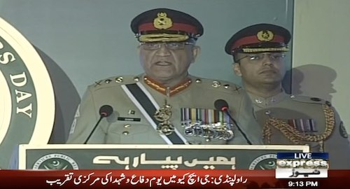 COS Qamar Javed Bajwa addressing Defence Day ceremony