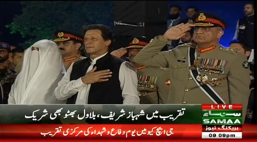 Pakistan's 53rd Defence Day ceremony at GHQ