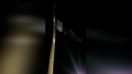 Flag hoisting ceremony held at Nishan e Pakistan Park