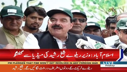 Sheikh Rasheed: We are working hard to solve the issues