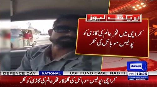 Police van hits Fakhre Alam's Car in Karachi