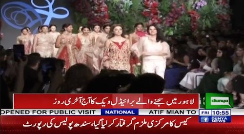 PFDC Bridle fashion week ends in Lahore
