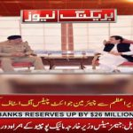 General Zubair Mehmood Hayat meets PM Imran Khan