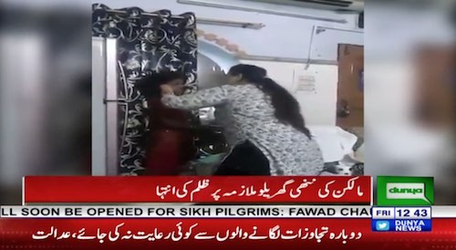 A woman brutally beaten a house helper girl in Lahore