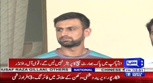 Shoaib Malik: Mohammad Hafeez has no issues