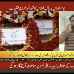 MM Alam: Remembering the 1965 war