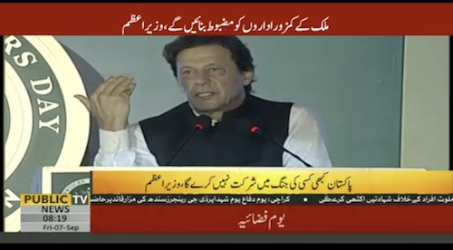 PM Imran Khan rules out rift in civil-military relation