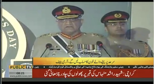 Continuity of democracy imperative for development:COAS