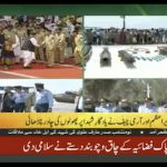 Martyrs remembered in various Defence Day celebrations