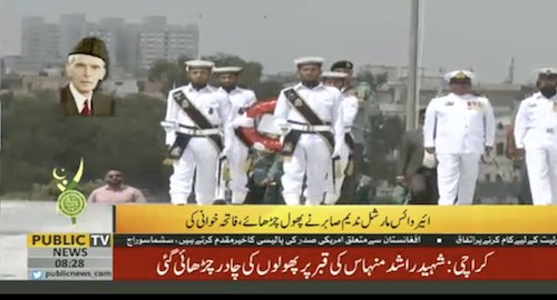 Change of guard ceremony held at Jinnah Mausoleum
