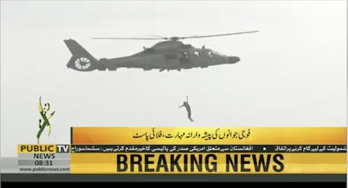 Defence Day marked with national fervency