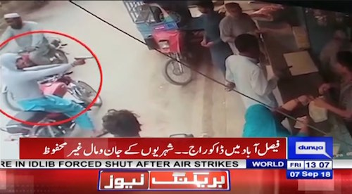 CCTV footage of robberies in Faisalabad