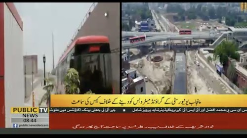 LDA told to restore Punjab University Ground