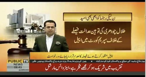 Talal challenges Supreme Court's contempt verdict