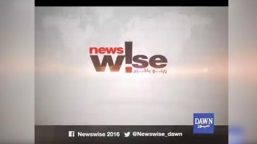 Newswise - 06 September, 2018