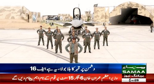 Special Transmission on 'Air force Day'