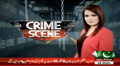 Crime Scene - 7-9-2018