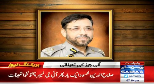 Kaleem imam appointed as IG Sindh Police