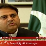 Fawad: Pak willing to hold talks with India for peace