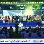 """Special Transmission on 7th September """"Youm-e-Fazaia"""" 2"""