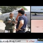 Center Stage – Exclusive on Pakistan Air Force Day