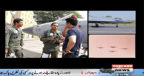 Center Stage - Exclusive on Pakistan Air Force Day