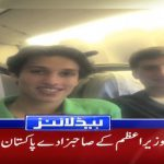 Prime Minister Imran Khan's sons arrive in Pakistan