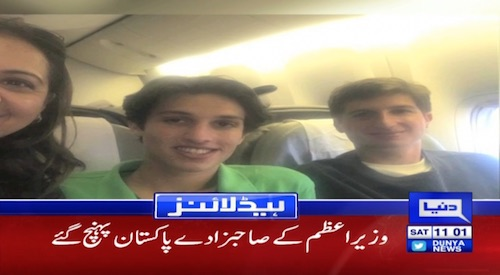 Prime Minister Imran Khan's sons arrive in Pakistan