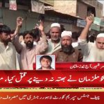 Multan: People started protest against killing