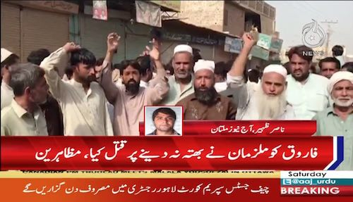Multan: People started protest against killing