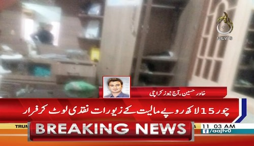 Karachi: Former minister's house in Defence robbed