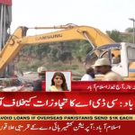 ISB: Operation of CDA against illegal construction
