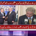 Shah: World should acknowledge Pakistan's sacrifices