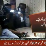 Sukkur: Discovery of hidden cameras in beauty parlour