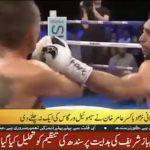 Amir Khan scores unanimous point win over Samuel Vargas