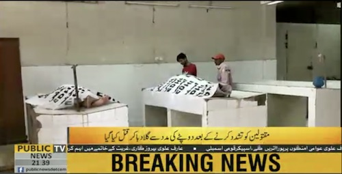 Karachi: Two murdered in Karachi over 'honor'