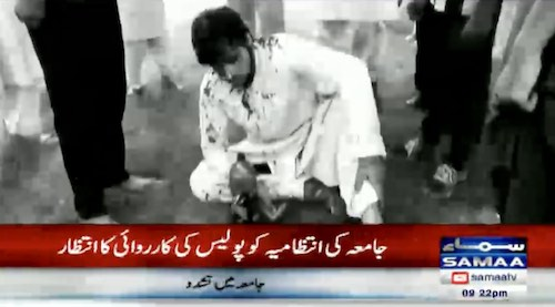 Student attacked, beaten by group in Multan University