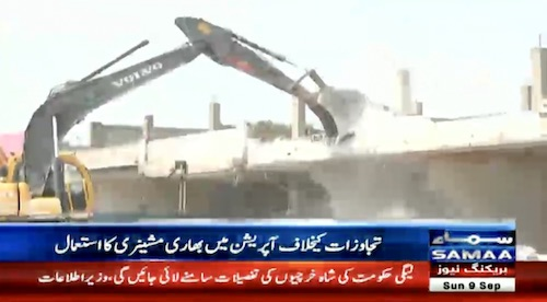 CDA continues anti-encroachment operation on second day