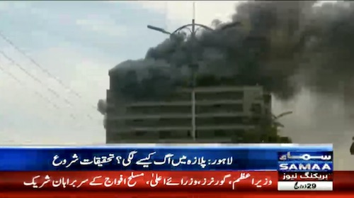 Fire at Lahore's shopping mall put out