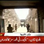 Security oficer martyred in operation against terrorist