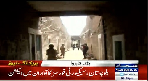 Security officer martyred in operation against terrorist