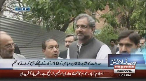 Warrants issued for Shahid Khaqan Abbasi's arrest