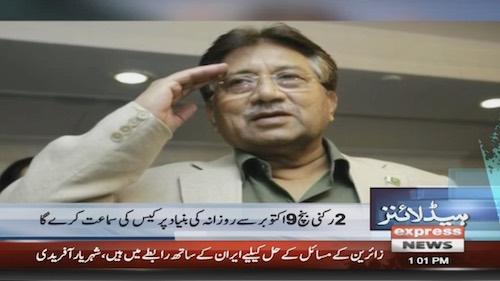 Musharraf treason trial daily from Oct 9